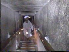 Interior de la Gran Piramide